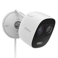 Camera Wifi IMOU IPC-C26EP 2.0 Megapixel